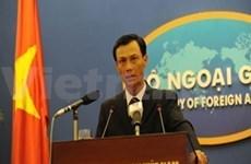 越南尊重与保障公民自由权