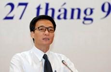 越南政府办公厅主任武德儋部长:从严整顿金融银行违规经营