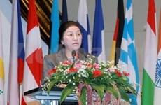 第七届亚欧议会伙伴会议闭幕并发表联合声明
