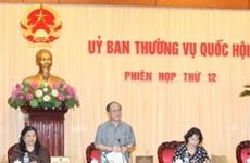 越南国会第十三届常委员会第十二次会议在河内开幕