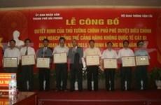 越南海防市吉碑航空港总体规划调整方案获批