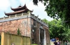 越南首都河内着重推动旅游业发展