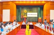 越南财政部召开2012年第三季度新闻发布会