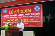 世界粮食日32周年纪念活动在河内举行