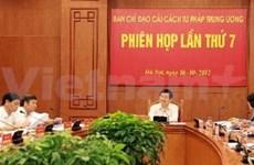 越南中央司法改革执导委员会召开第七次会议