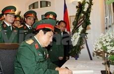 越南党和国家代表团吊唁柬埔寨太皇西哈努克