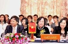 第一届东盟女部长会议在老挝举行