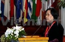第四次亚欧劳动与就业部长会议闭幕