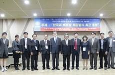 """""""越韩海洋法""""国际研讨会在韩国举行"""