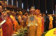 越南愿意与国际社会携手共促人权