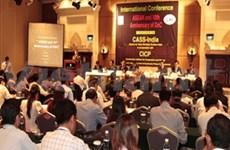 纪念《东海各方行为宣言》签署十周年研讨会在柬举行
