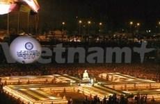 越南--各宗教和谐共处的大家庭(一)