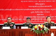 越老两军特殊战斗联盟研讨会即将举行