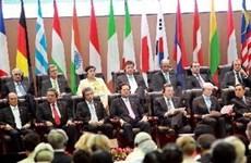第九届亚欧峰会促进亚欧和平与繁荣