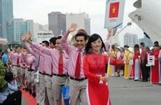 """""""2012年东南亚青年船""""抵达越南胡志明市"""