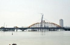 越南岘港市龙桥申请世界吉尼斯纪录