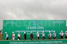 1.2万亿越盾建设广宁省东梅工业区
