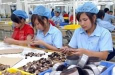 韩国对越南河内市直接投资跃居首位