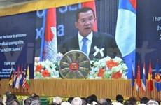 第21届东盟峰会在柬埔寨首都金边开幕