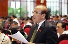 越南第十三届国会第四次会议:提高国家土地管理效益