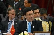 越南外长:第21届东盟峰会集中探讨本地区重大问题