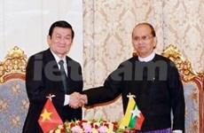 越南与缅甸加强合作 促进共同发展