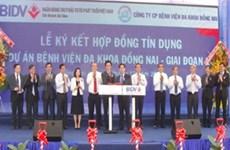 越南最大医院将于2015年正式投入运营