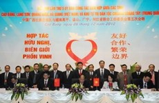 越南边境省份与中国广西签署建立信息通报机制备忘录