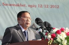 越老两国特殊战斗联盟传统日纪念典礼在老挝举行