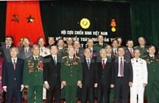 越南退伍军人协会第五届全国代表大会拉开序幕