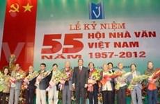 越南作家协会成立55周年纪念典礼在河内举行