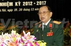 越南老战士协会第5届全国代表大会闭幕