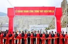 越南山罗水电站建设工程提前三年完工