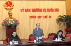 第十三届越南国会常务委员会召开第十四次会议