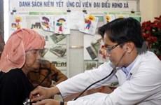 亚行斥资1.76亿美元协助越南展开4个重点项目