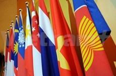 东盟与日本庆祝建立友好合作关系40周年