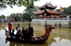 北宁省成立北宁官贺民歌剧院