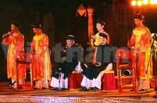 越南5个人类非物质文化遗产首次同台亮相
