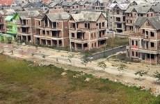 1月份河内市房地产成交量大幅增加