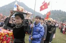 越南北件省隆东节开幕