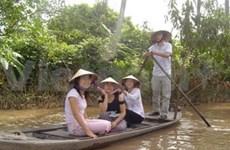 九龙江三角洲各省联合发展旅游业