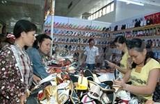 越南与巴西双向贸易金额保持增长势头