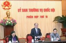 越南第十三届国会常务委员会召开第15次会议