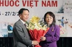 越南通讯社积极支持越南医疗卫生事业发展