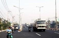 """""""至2020年越南交通运输发展战略""""调整方案获批"""