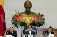 政府召开2月份例行会议