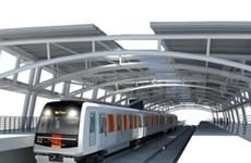 日本资助越南建设平阳—胡志明地铁