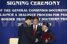 """泰政府与泰南分离主义组织""""全国革命阵线""""展开和谈"""