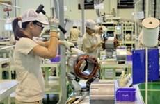 同奈省是越南全国吸引外资最多的省份