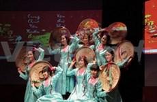 越南在法留学生协会开展纪念越法建交40周年各项庆祝活动